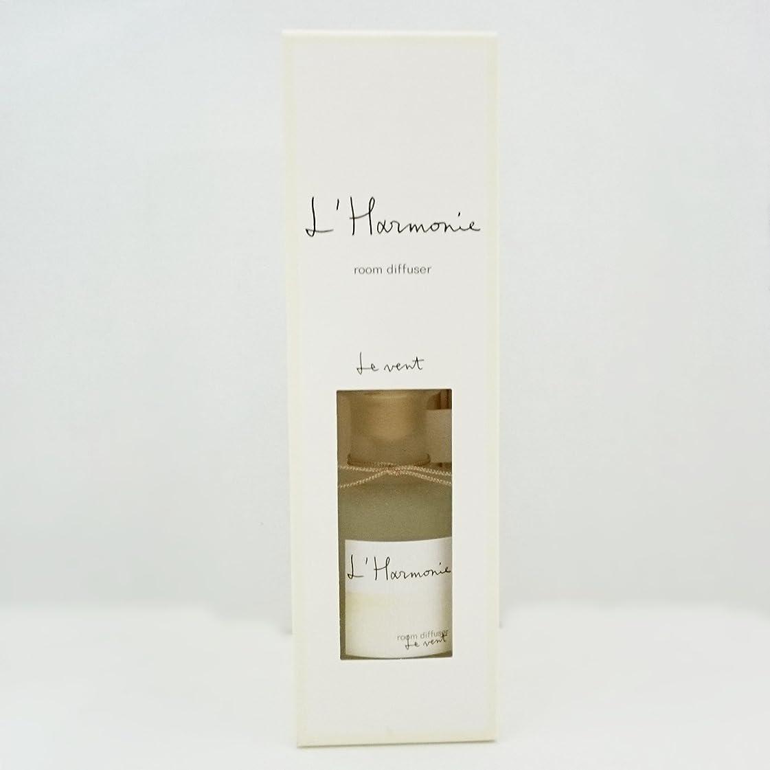 なぞらえる軽蔑する出発Lothantique(ロタンティック) L' Harmonie(アルモニ) ルームディフューザー 200ml 「Le vent(ヴァン)」 4994228024640