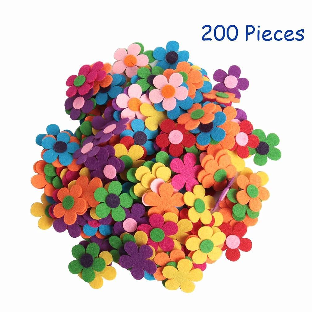 Happy Shop 200 Pieces Assorted Colors DIY Felt Flowers Fabric Flower Embellishments