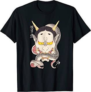 Hannya Kijo Japanese Serpent Demon Tee