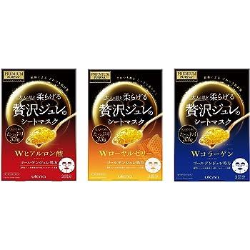 PREMIUM PUReSA(プレミアムプレサ) ゴールデンジュレマスク 3枚入り(ヒアルロン酸・ローヤルゼリー・コラーゲン)3種
