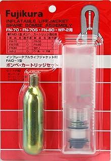 藤倉航装 炭酸ガスボンベ・カートリッジセット FAID-1型 FN-70・FN-70S・FN-80・WP-2用(シマノSMNW-01・VF-051K,VF-052K対応品)