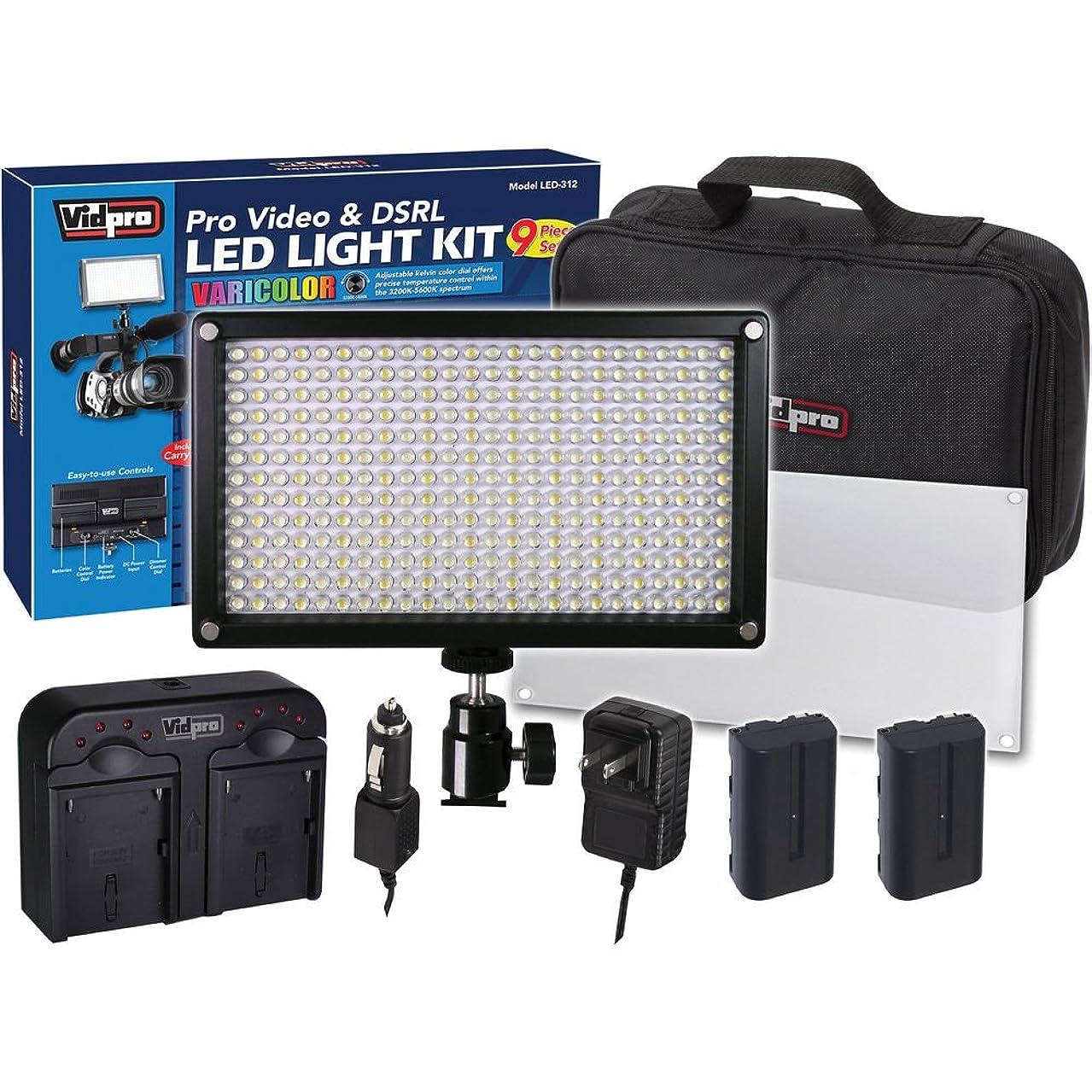 Kodak Z650 Digital Camera Lighting Vidpro Varicolor 312-Bulb Video and Photo LED Light Kit