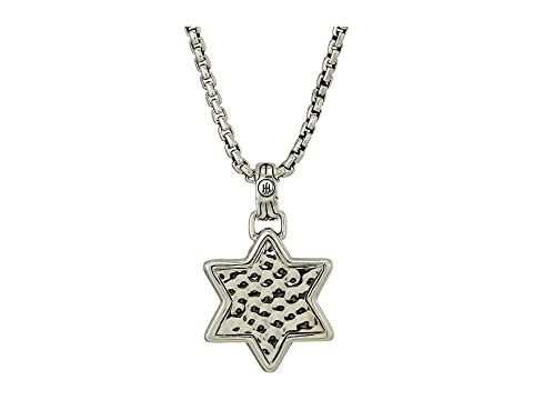 John Hardy Classic Chain Star of David Hammered Pendant Necklace