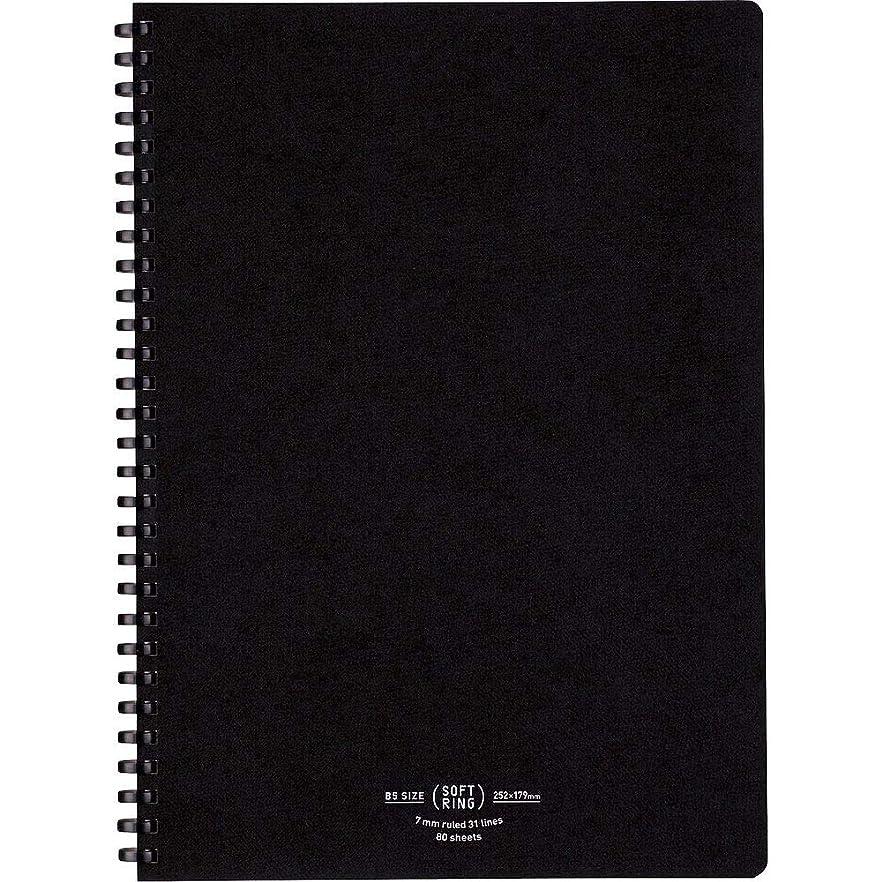 デクリメント嘆願屋内コクヨ ソフトリングノート ナチュラル A罫 セミB5 80枚 黒 ス-SV608A-D 【まとめ買い5冊セット】