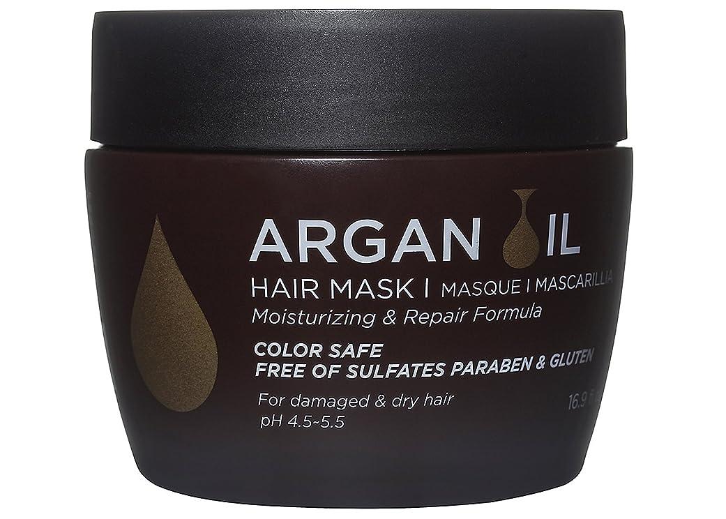 ママ非常に怒っています全体にArgan Oil Hair Masque 16.9 oz