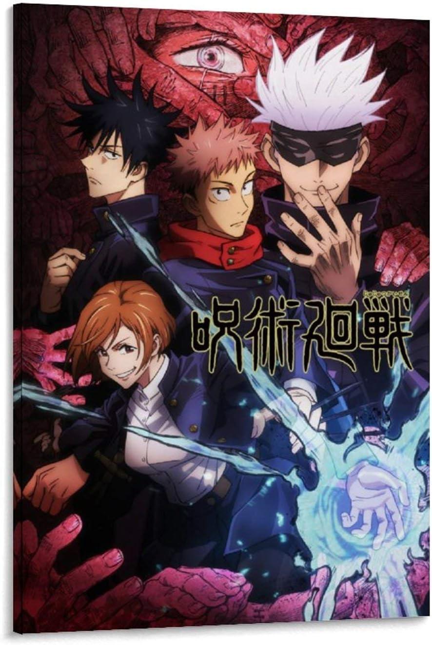 Qunima Anime 新作送料無料 Jujutsu Kaisen 1 Canvas and Wall Art Poster 定価 Pic
