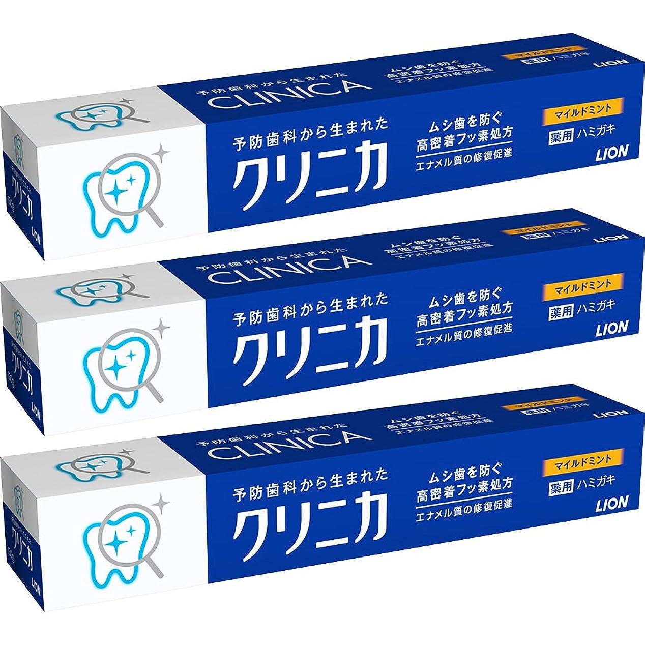 大惨事イブ抽選クリニカハミガキ マイルドミント ヨコ型 130g×3個パック (医薬部外品)