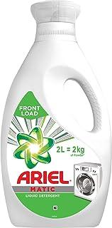 Ariel Matic Liquid Detergent, Front Load, 2 Litre - Pantry
