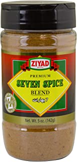 Ziyad Premium Seven Spice Blend,100% All-Natural Flavorful Spices, No Additives, No Preservatives, No Salt, No MSG, 5 Oz