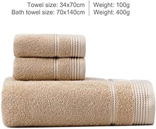 WAYER Bath Towels Sets, Cotton Craft Quick Drying Soft and Comfortable Hotel Quality High Tearing fastness and Absorbent Solid Color Adult Multipurpose-Brown 70X140cm(28x55inch)