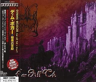 暗黒の宮殿+ライヴ!!