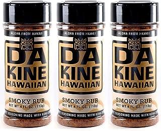 Da Kine Hawaiian Da Rub Seasoning Spice (Smoky 3-Pack)