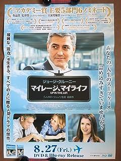 ジョージクルーニーマイレージ、マイライフ(2009年)ポスター アナケンドリック