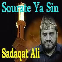 Sourate Ya Sin (Urdu Translation) [Quran]