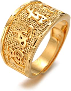 ● Gold Bless All ● Men's 18K Gold Plated Kanji Ring Fortune/Success/Luck Set Size Adjustable with Free GIftbox