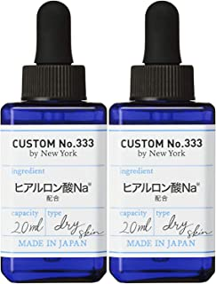 【2個】CUSTOM NO.333(カスタムナンバートリプルスリー) 濃密ヒアルロン酸 美容液 20mL