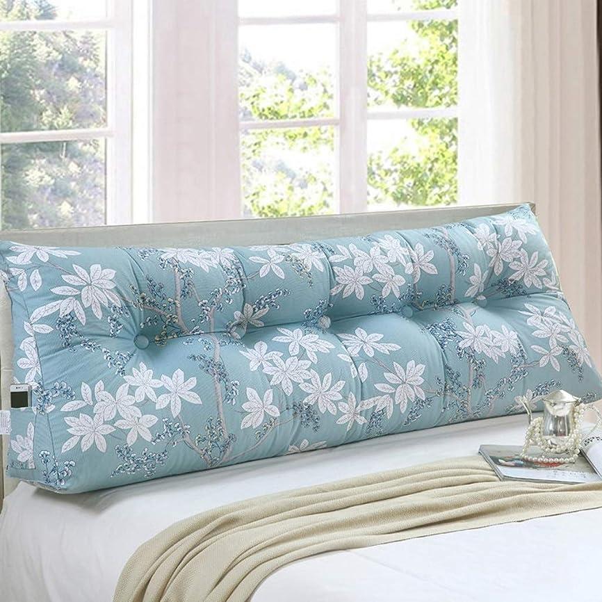 不当特徴づける禁止するYQCS●LS 取り外し可能なカバーが付いているソファーベッドの大きいクッション/寝室の倍のベッドの背部枕/読書バックベッドのヘッドボードのクッション。