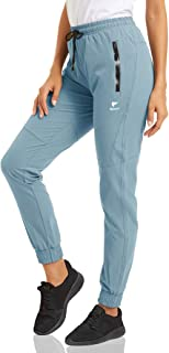 Women's Quick Dry Jogger Hiking Pants with Zipper Pockets Closed Bottom Sweatpants for Workout, Gym, Running