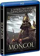 Mongol [Blu-ray] [Blu-ray] [2008]