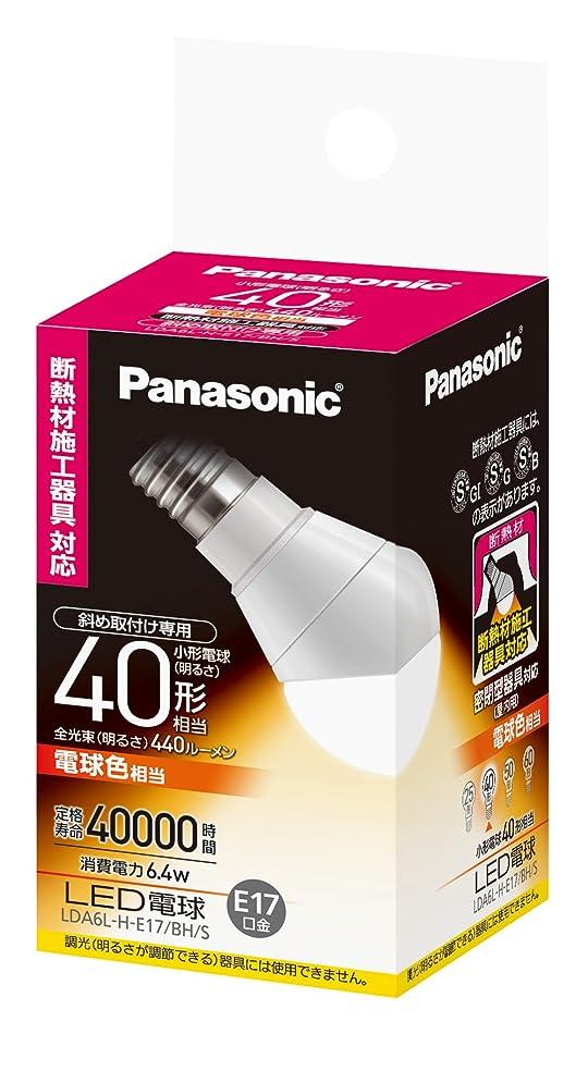 アナニバー相互接続略すパナソニック LED電球 口金直径17mm 電球40W形相当 電球色相当(6.4W) 小型電球?斜め取付け専用タイプ 密閉形器具対応 LDA6LHE17BHS