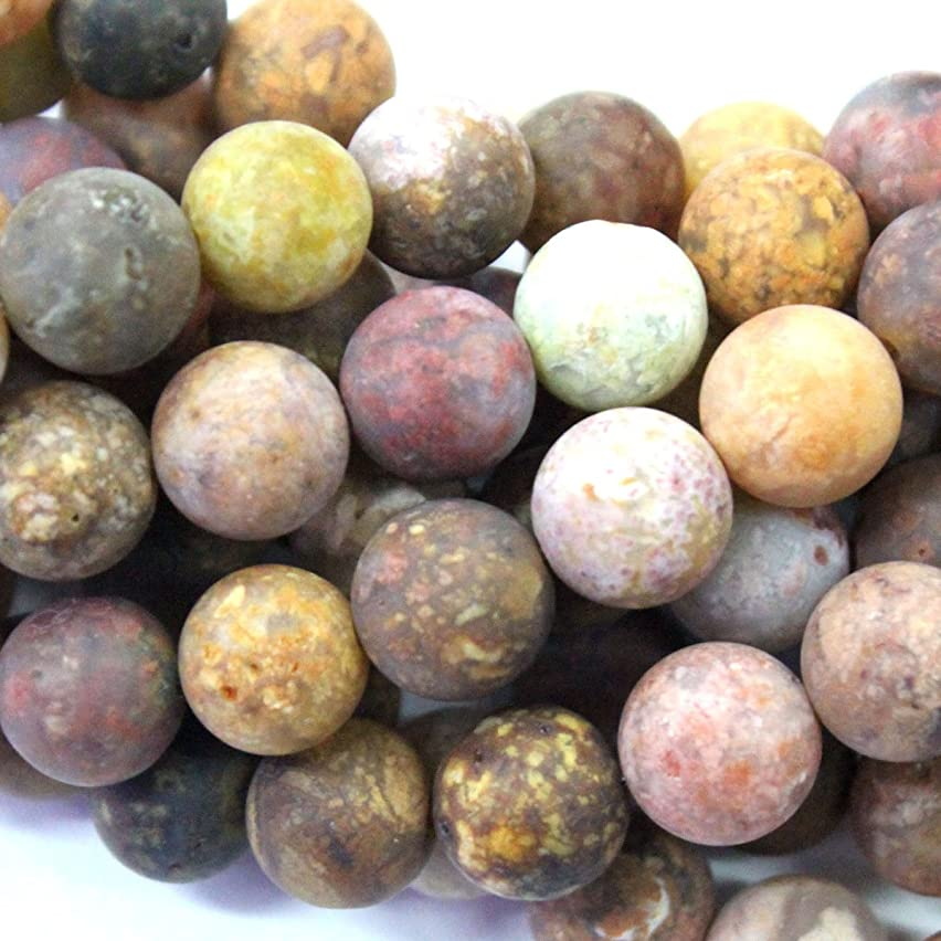Natural Unpolished Colorful Ocean Agate Round Jewerlry Making Gemstone Beads (10mm)