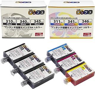 【 ワンタッチ詰め替えインク 】 キヤノン 用 BC-345ブラック ? BC-346 カラー 対応 【ブラック/カラーのセット】 インクのチップスオリジナル