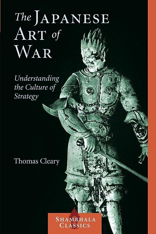 拍手する保険をかける和らげるThe Japanese Art of War: Understanding the Culture of Strategy (Shambhala Classics)