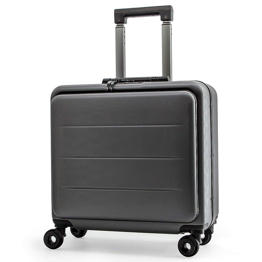 絵ハチ適応するRoam.Cove フロントオープン スーツケース ビジネス 軽量 機内持ち込み ビジネスキャリーケース 静音 TSAロック 出張 高品質モデル シンプル おしゃれ