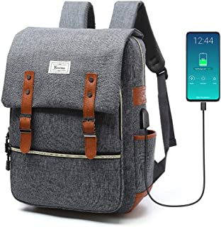 PC リュック バックパック USBポート 大容量 軽量 ビジネスリュック 耐衝撃 USB延長コード付き 通勤 通学 旅行 カバー 男女兼用 15.6インチ 出張バッグ YONiMO