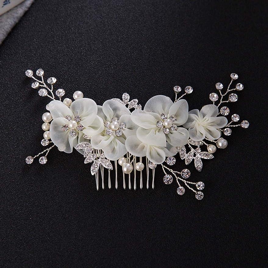 Wadachikis 耐久新しいファッションラグジュアリークリスタル結婚式ブライダルヘアクリップ(None white)