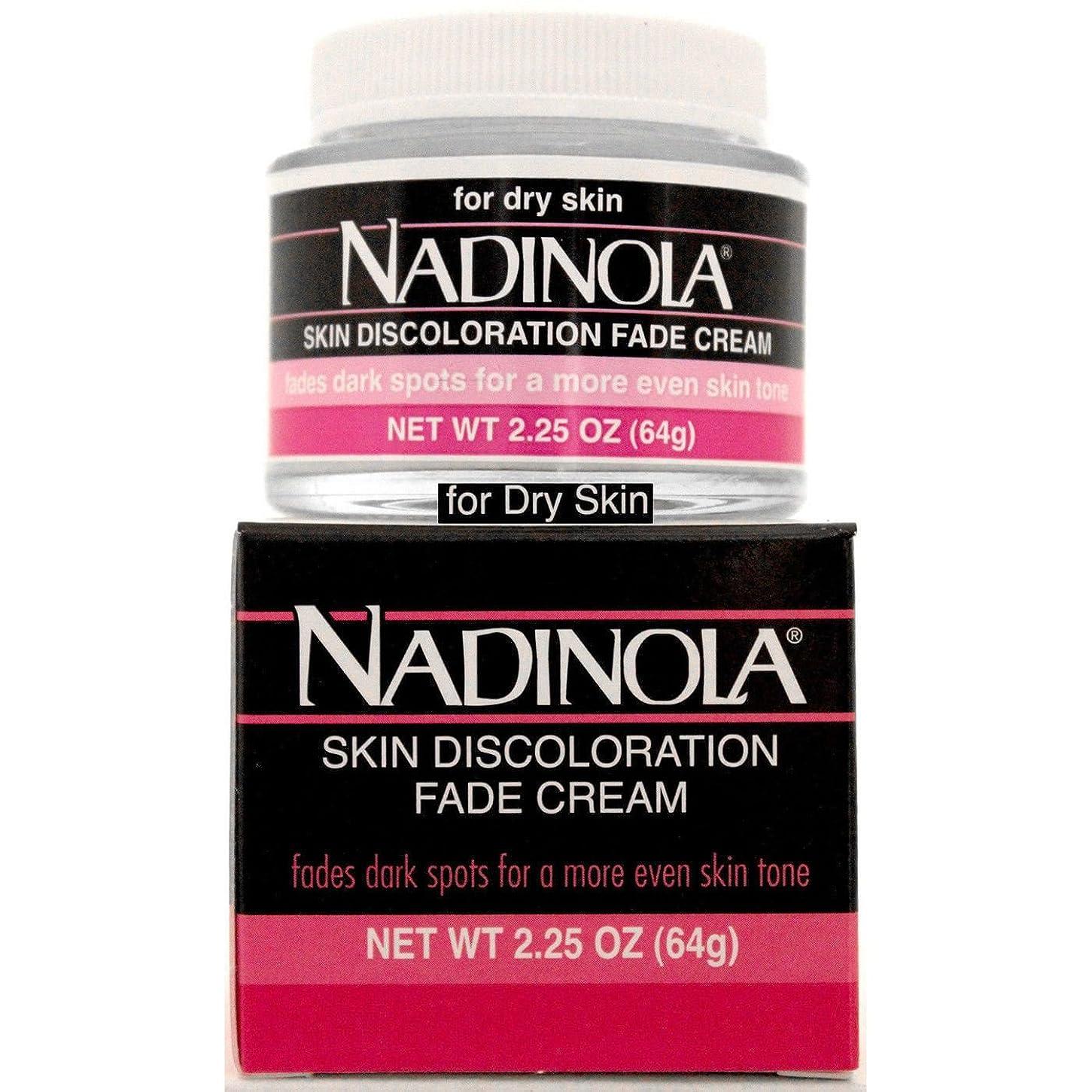 アラーム感性警報ナディノラホワイトクリーム(乾燥肌用)64g
