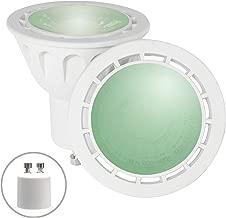 YAYZA! 2-Paquete Prima MR16 GU10 6W AC LED Bombilla Regulable 60 grados de haz ancho COB Lámpara Color - Verde