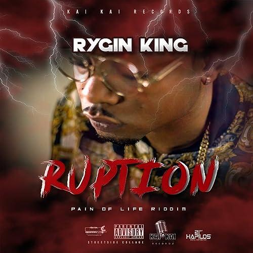 Ruption [Explicit]