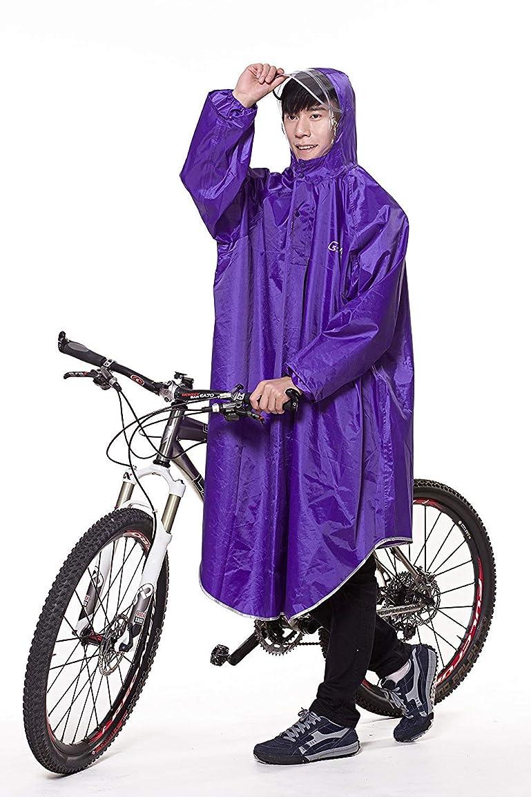 召集する三十別々にAlupper ポンチョ レインコート 雨具 自転車 バイク用 ロング 男女兼用 レディースメンズ用 通勤通学 フリーサイズ 軽量 完全防水 収納袋付き
