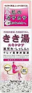 バスクリン きき湯 クレイ重曹炭酸湯 360g (医薬部外品)