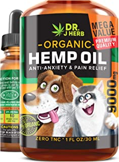 hemp cat treats