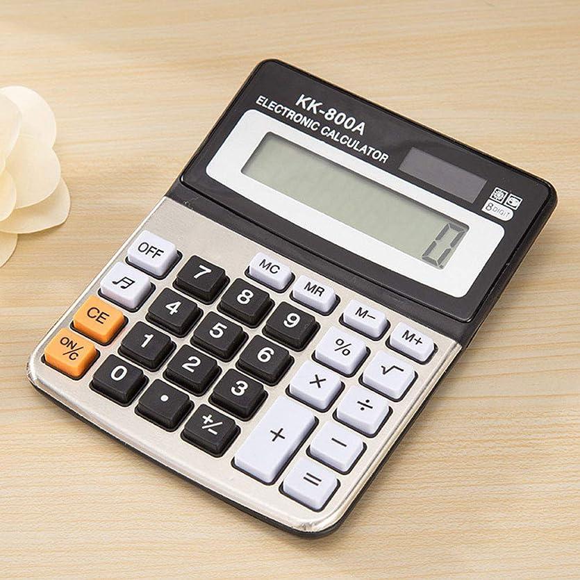 時系列手書き雲ZKxl8ca デスクトップ 8桁 電子計算機 オフィス 金融 会計文房具