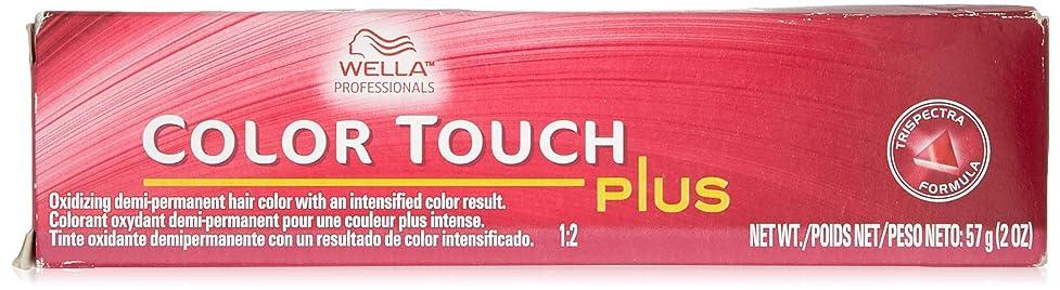 ブリリアント鎮痛剤ネコWella カラータッチプラスデミパーマネントカラー66 03ユニセックスのために激しいダークブロンド?ナチュラルゴールド、2オンス 2オンス