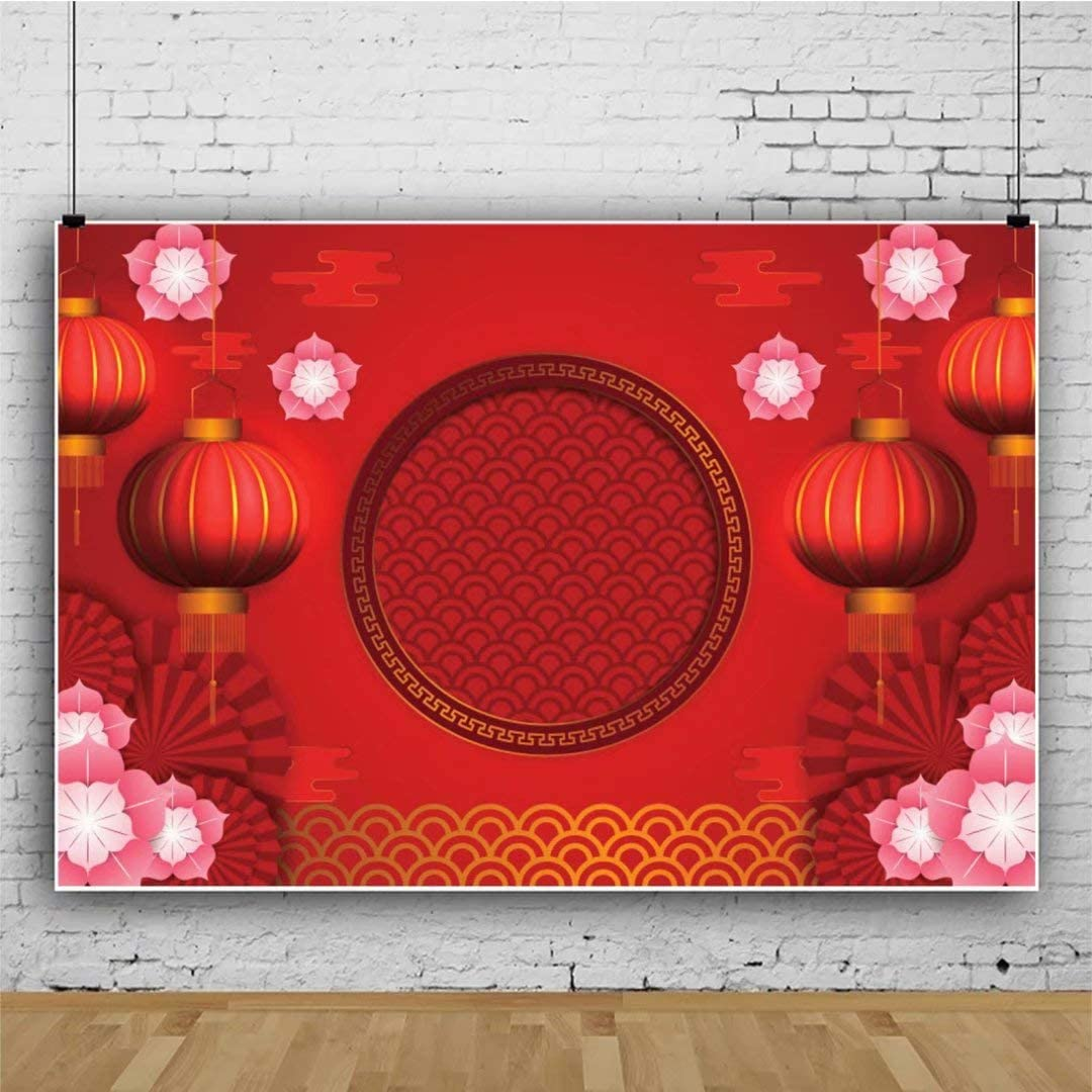 DaShan 14x10ft Japanese New Year Backdrop Cherry Blossom Red Lantern Photography Background Japanese Theme Birthday Party Holiday Celebration Kid Adult Family Portrait Photo Props
