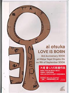 Love Is Born VCD Format By Ai Otsuka