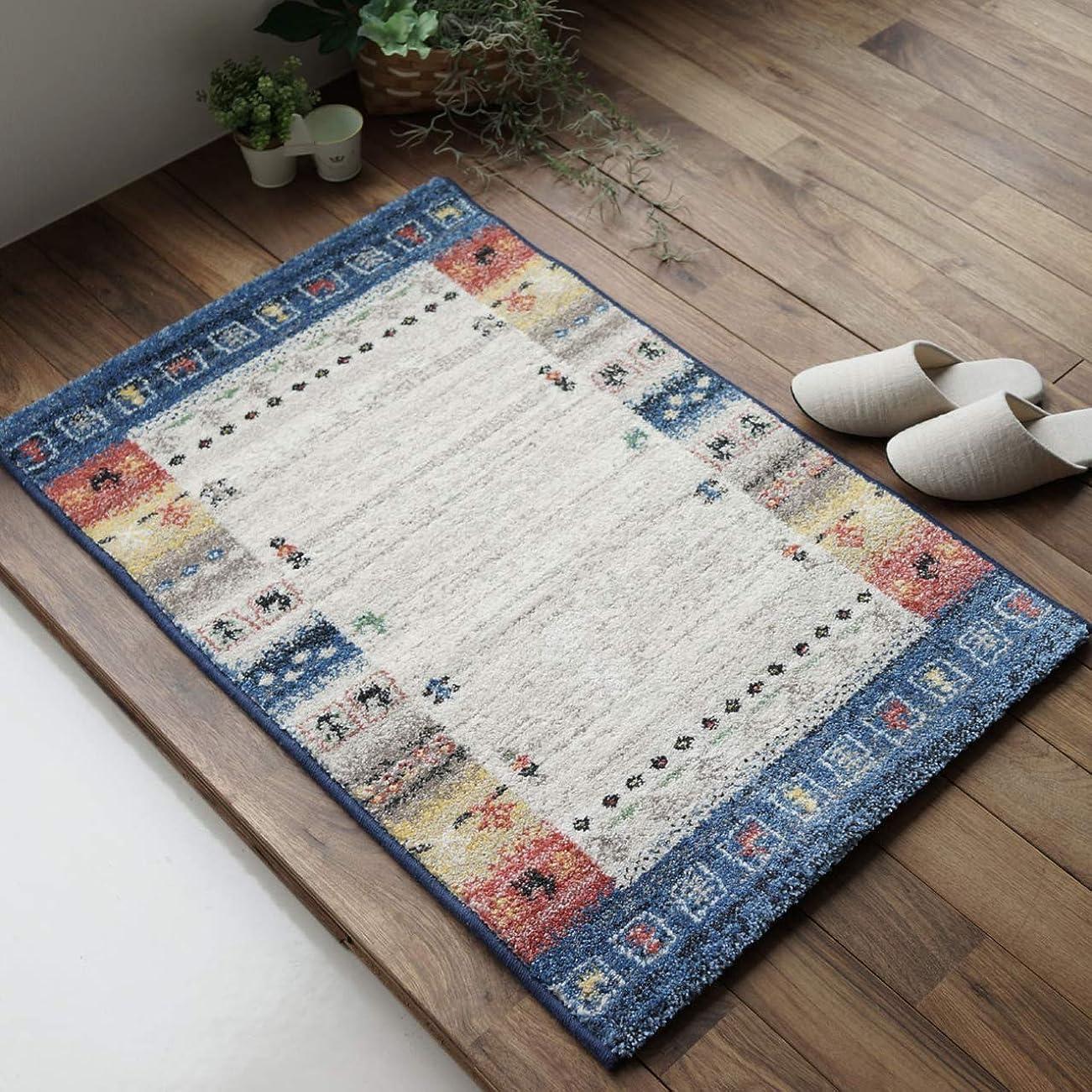 鍔写真のしみ[サヤンサヤン] かわいい おしゃれ ギャベ柄 屋内 室内 玄関マット オアシス2 50x80 cm ブルー ベルギー製