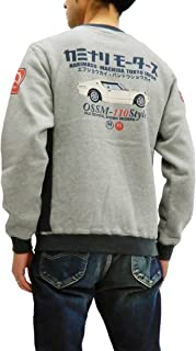 KAMINARI Men's Slimmer Fit Sweatshirt with Japanese Old Car Graphic KMSW-200