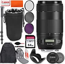 Canon EF 70-300mm f/4-5.6 is II USM Lens with Essential Accessory Kit - 64GB Memory, Backpack, Filters, Lens Hood, Monopod & More
