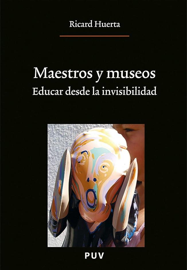給料視線ワイドMaestros y museos (Spanish Edition)