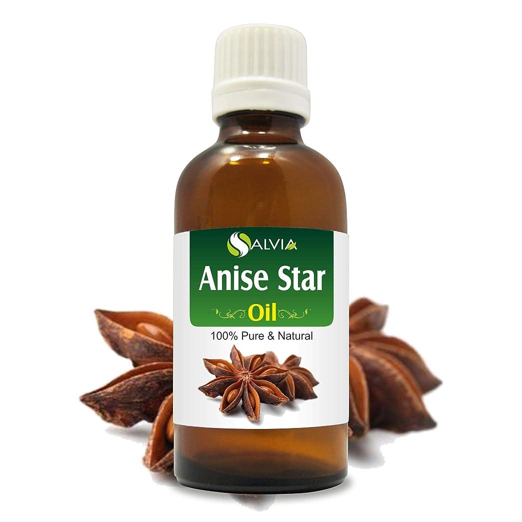 密輸好色な等価Anise Star Essential Oil (Illicium verum) 100% Pure & Natural - Undiluted Uncut Therapeutic Grade - Perfect For Aromatherapy & More - 15 ML
