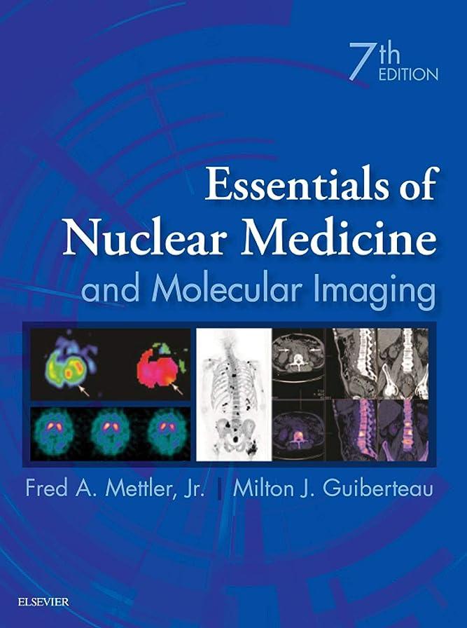 バンジョーバージンモッキンバードLIC - Essentials of Nuclear Medicine and Molecular Imaging (English Edition)