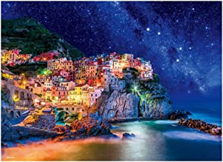 Beautiful Small Fishing Village by The Sea-500/900/2000/3000/6000 Pieces for Adults-best Gift, Decorative Painting ( Size ...
