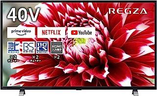 東芝 40V型 液晶テレビ レグザ 40V34 フルハイビジョン VOD対応 外付けHDD ウラ録対応 (2020年モデル)