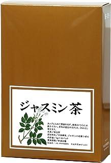 自然健康社 ジャスミン茶 2g×45パック カップ出し用糸付きティーバッグ