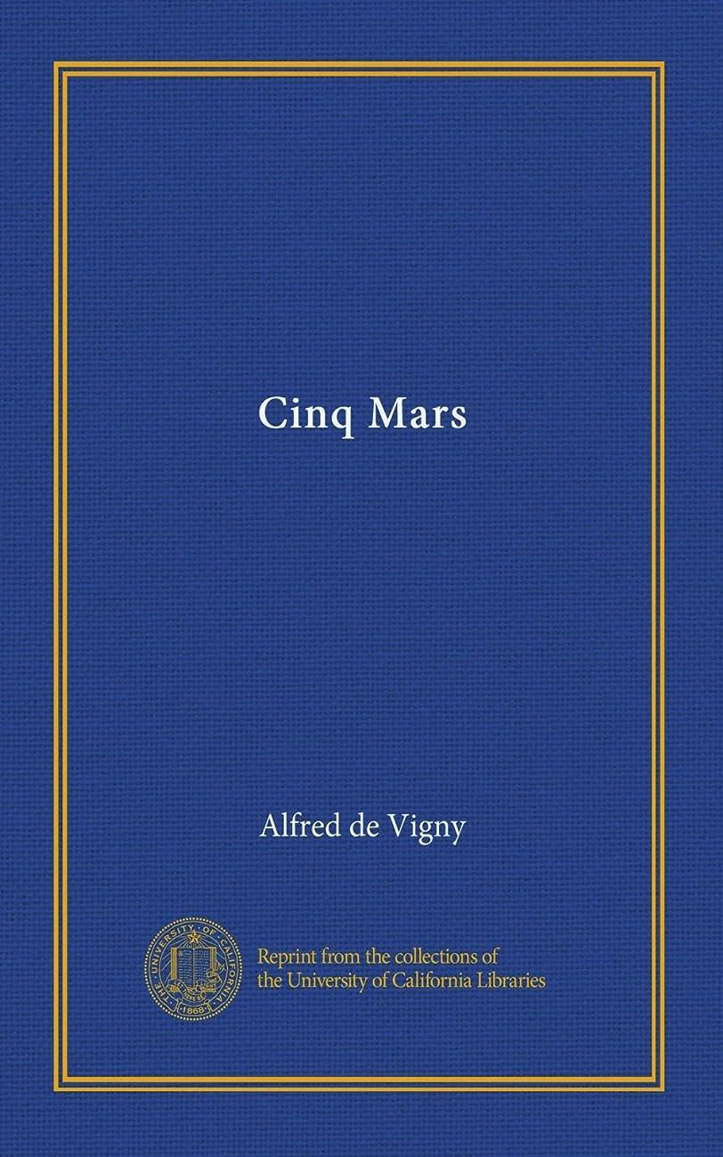 統計剃るアラバマCinq Mars (v.001)
